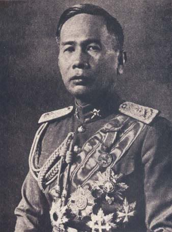 was a leading figure in Thailand's recovery of the 'lost territories' in 1938. The Field-Marshal's alliance was at least a temporary liability. Phibun was ousted in 1944 but had returned to power by 1948.