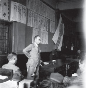 Yŏ Unhyŏng addresses a meeting of the CPKI in Seoul