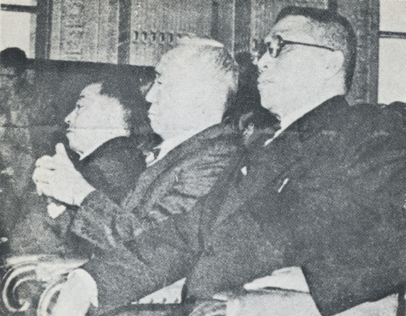 Syngman Rhee and Kim Ku, 1945