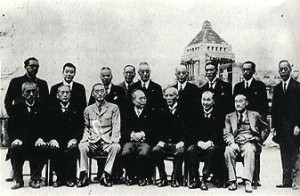Japanese Cabinet prior to their mass resignation