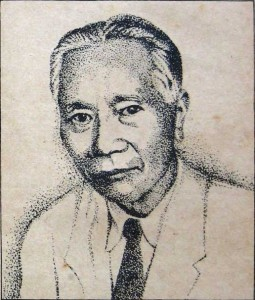 Tran Trong Kim, Prime Minister of the Empire of Vietnam