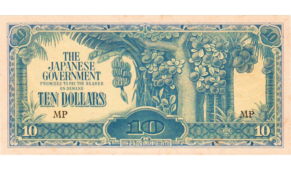 – 10 dollar note
