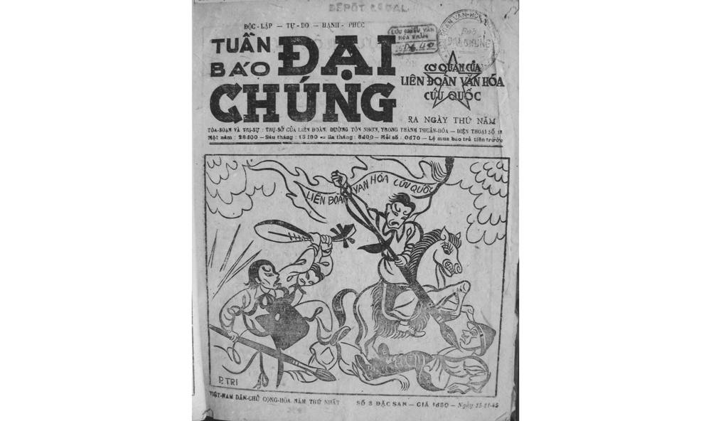 Vietnamese freedom of the press along with Japanese armaments. Dân Quốc (Saigon) #18 (26 Sep 45)