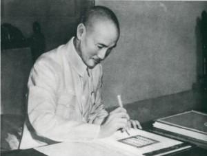 Chiang Kai-shek signs the United Nations charter