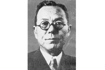 was a Korean educator, independence activist, journalist, entrepreneur, politician and calligrapher, the second Vice President of South Korea serving 1951–1952