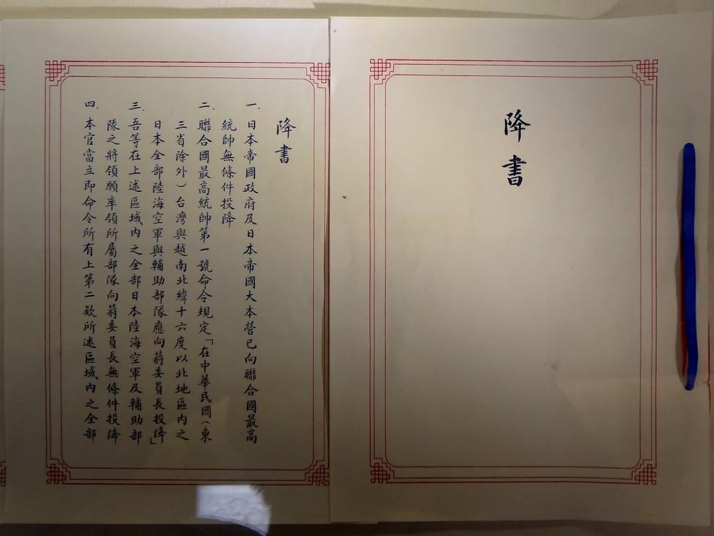 at Nanking