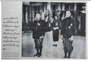 King Sisavangvong and Prince Savangvatthana